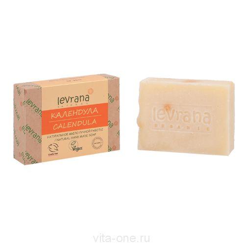 Натуральное мыло ручной работы Календула Levrana (Леврана) 100 г