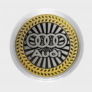 AUDI, монета 10 рублей, с гравировкой, монета Вашего авто