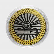 УАЗ, монета 10 рублей, с гравировкой, монета Вашего авто