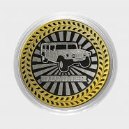HUMMER, монета 10 рублей, с гравировкой, монета Вашего авто