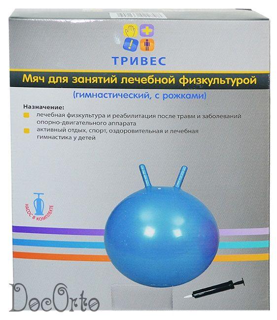 М-345 Мяч гимнастический детский с рожками 45см ТРИВЕС