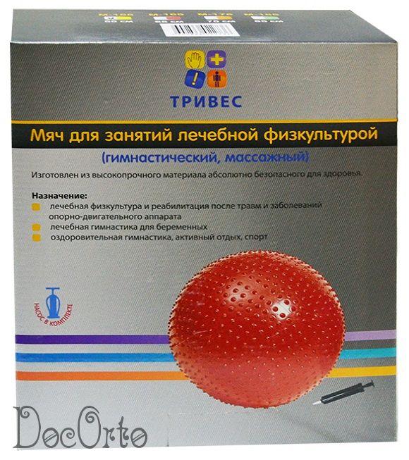 М-155 Мяч гимнастический игольчатый 55см ТРИВЕС