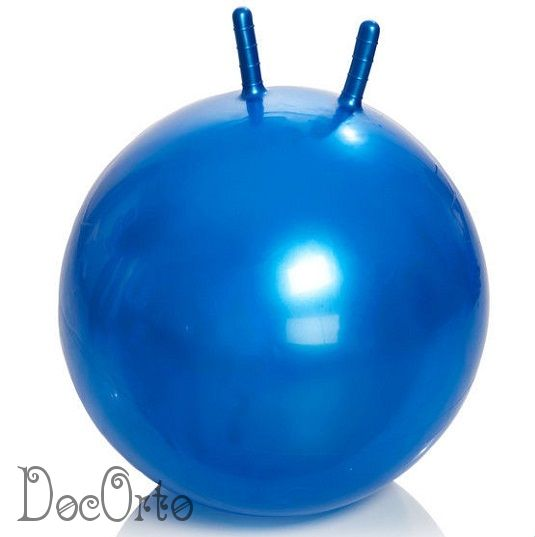 М-365 Мяч гимнастический детский с рожками 65см ТРИВЕС