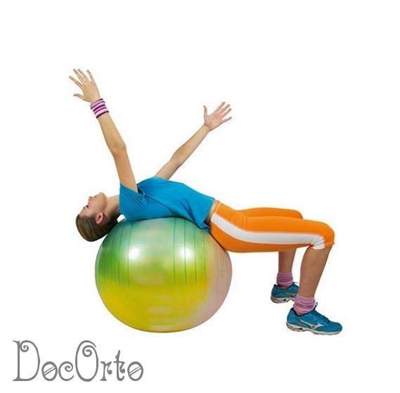 Gymnic arte-55 см Мяч гимнастический ORTO