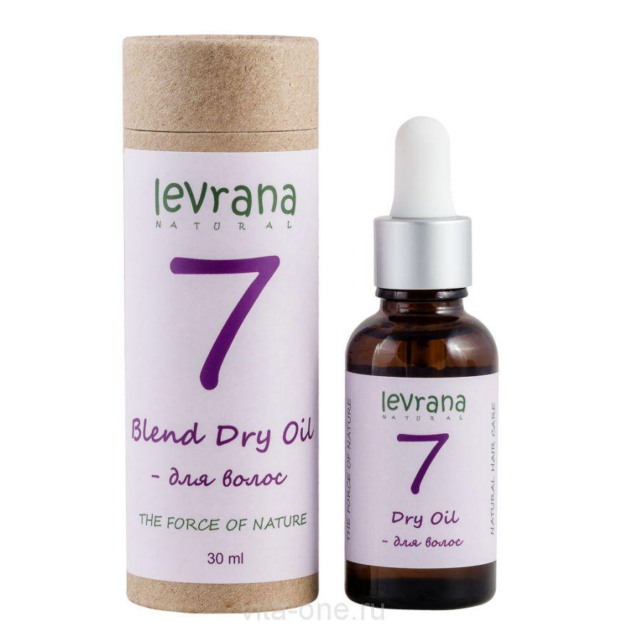 Сухое масло 7 для волос Levrana (Леврана) 30 мл
