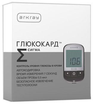 "Глюкометр ""Глюкокард Сигма"" (Glucocard Sigma) в ПОДАРОК при покупке 150 шт  т-п (3* 50 шт)"