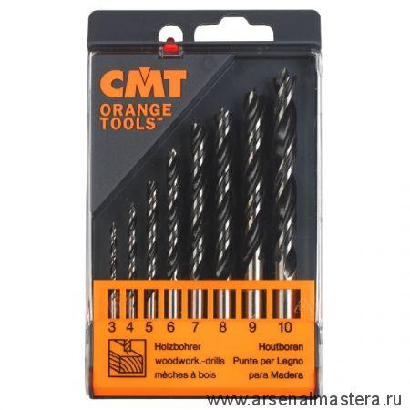 CMT 517.002.00 Комплект 8 свёрл SP (2 флейты) по дереву D3-4-5-6-7-8-9-10 RH