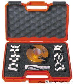 CMT 692.013.06 Комплект фрезы насадной F30 D100 (алюм) с 13 комплектами ножей SP в кейсе