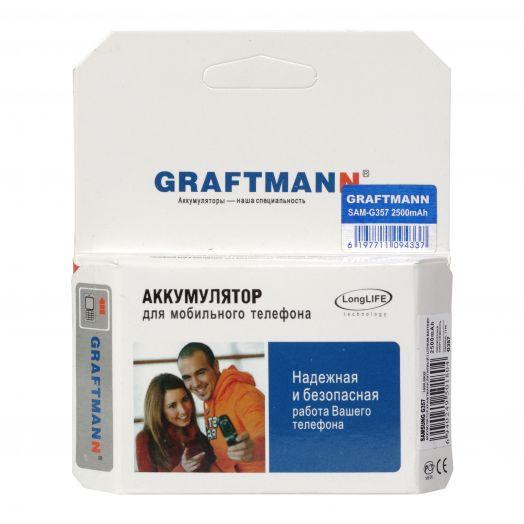 "Аккумулятор для Samsung G-357 ""GRAFTAMANN"""