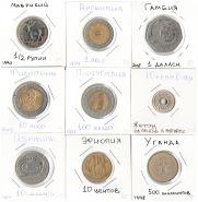 Лот 1. Маврикий,Аргентина,Гамбия,Филиппины,Португалия,Ю.Корея,Израиль,Эфиопия,Уганда