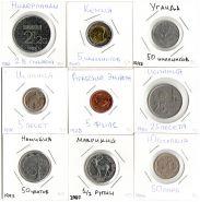 Лот 6. Нидерланды,Кения,Уганда,Испания,Арабские Эмираты,Намибия,Маврикий,Югославия