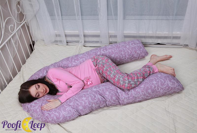 Подушка для беременных U-образная | Ростов