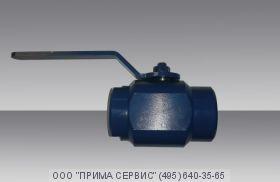 Кран шаровый разборный DN10-200 PN1,6-32,0 МПа