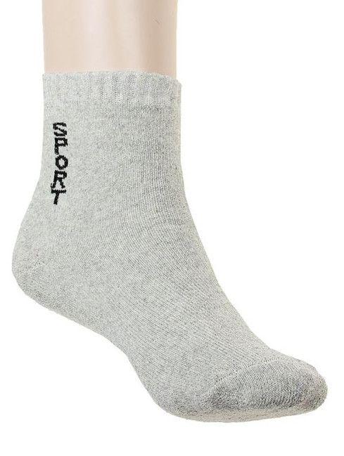 Носки махровые на 7-9 лет, цвет светло-серый