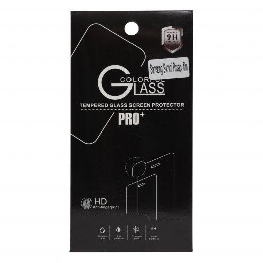 Защитное стекло Privacy film для Samsung S 4