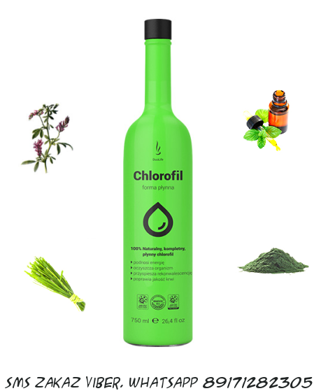 Хлорофилл Напиток DuoLife