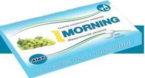 """Atax"" Жевательная резинка Morning, вкус мята"
