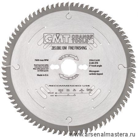 CMT 294.072.22M Диск пильный поперечное пиление 305x30x3,2/2,2 -5гр 15гр ATB Z72