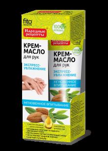 """""""fk"""" Крем–масло для рук  «Экспресс-увлажнение» ,45мл"""