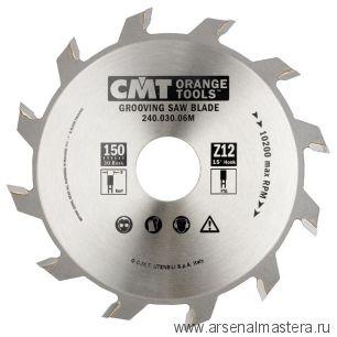 CMT 240.020.06M Диск пильный (выпиливание пазов и канавок) 150x30x2,0/1,4 15гр FLAT Z12
