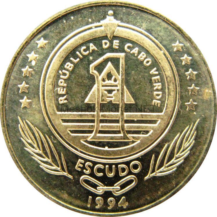 Кабо-Верде 1 эскудо 1994 г. Черепаха