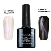 Lacomchir TOP кошачий глаз Cats Eye PURPLE фиолетовый, 10 мл