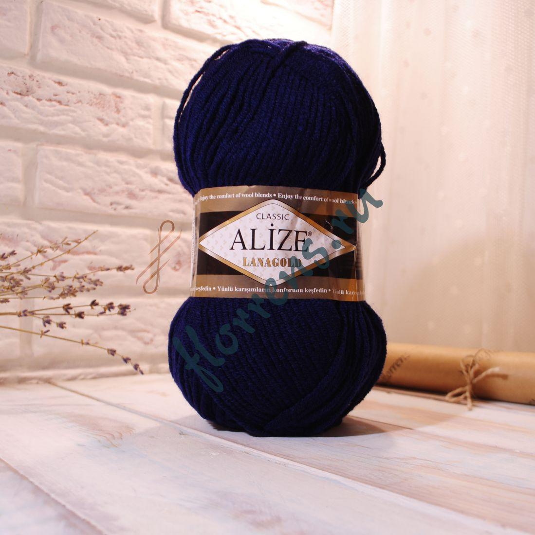 Пряжа Alize Lanagold / 590 темно-синий