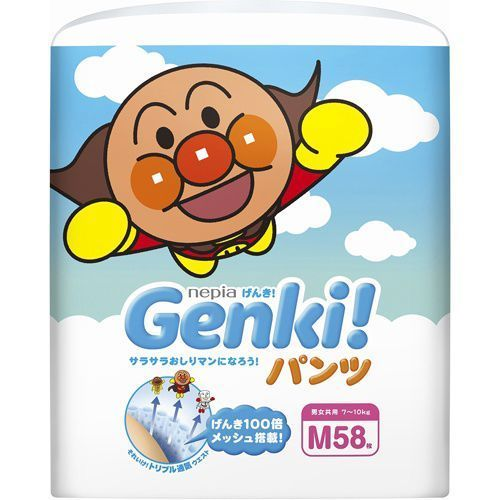 NEPIA GENKI (М)