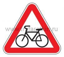 1.24 — Пересечение с велосипедной дорожкой