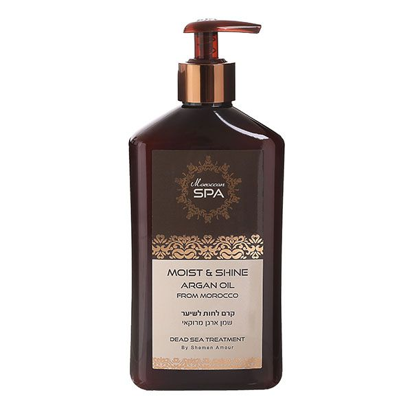 Крем для волос с маслом марокканского аргана Shemen Amour (Шемен Амур) 400 мл