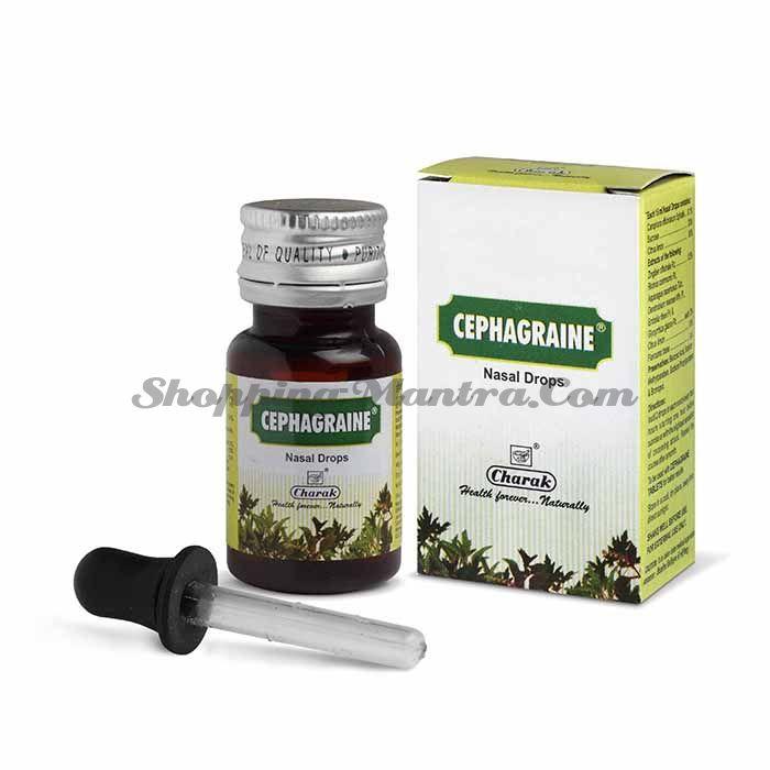 Цепхаграин Чарак Фарма капли для носа от синуситов и мигрени | Charak Pharma Cephagraine Nasal Drops