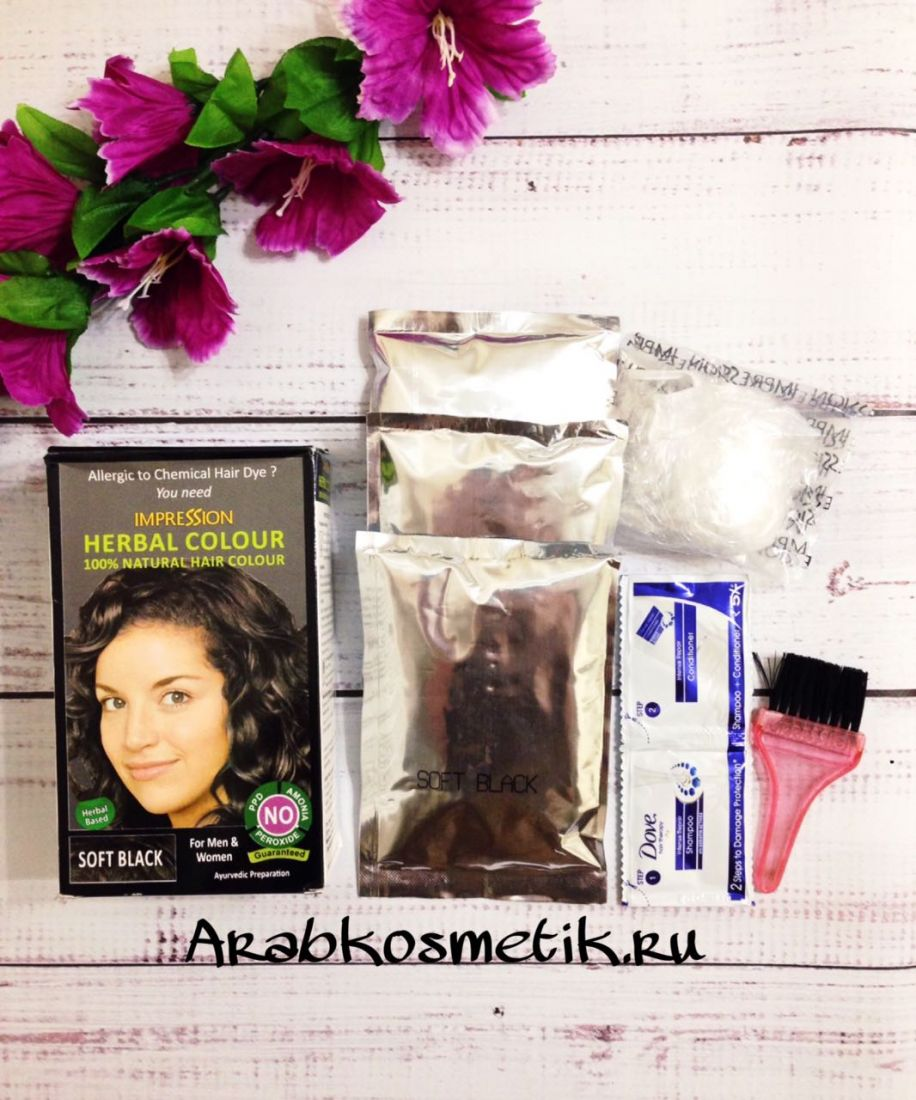 Impression 100% Natural Herbal Hair colours - Soft Black