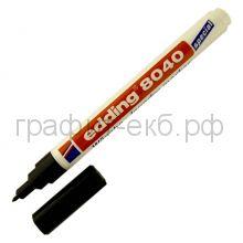 Маркер текстильный Edding 8040-1 черный термоуст.