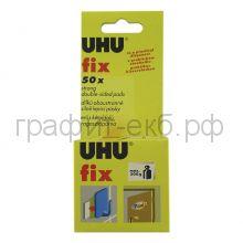Подушки клеящие UHU Fix 80шт.прозрачные 44385/44388