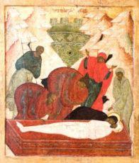 Икона Положение во гроб (копия старинной)