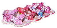 Туфли открытые детские (26-30р) МФ7519