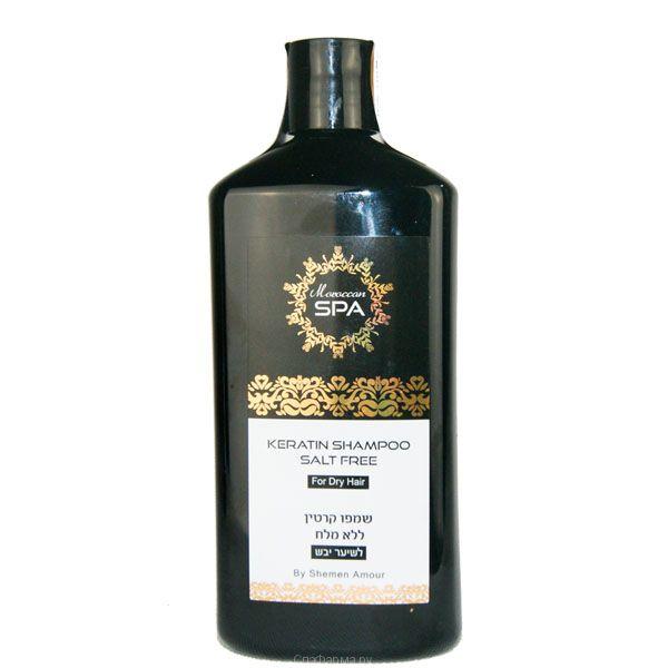 Кератиновый шампунь  для сухих волос Shemen Amour (Шемен Амур) 400 мл