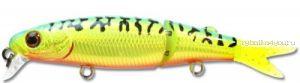 Воблер Kosadaka CORD-R XS 70F цвет HT / до 0.3м