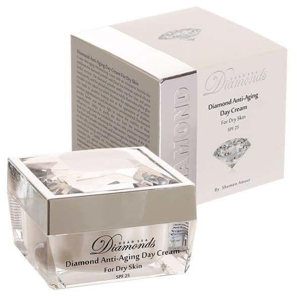 Крем для лица  антивозрастной увлажняющий для сухой кожи Shemen Amour (Шемен Амур) 50 мл