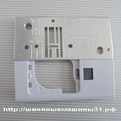Игольная пластина JANOME 6019, 6125.        цена 1200 руб.