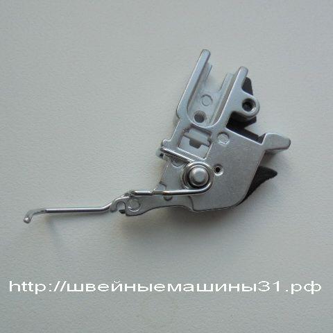 Держатель лапки A1514-535-0B0 оверлок JUKU 644; 654; JUKI majestic 54; 55     /      цена 1600 руб.