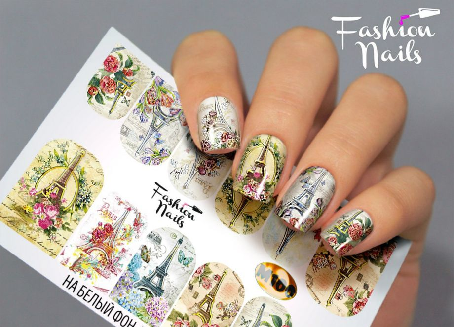 Слайдер дизайн Fashion Nails #M100
