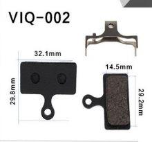 Тормозные колодки тормозов велосипедные Shimano XTR 12-16 г