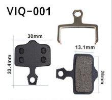 Тормозные колодки VX-841C  для дисковых тормозов велосипедные