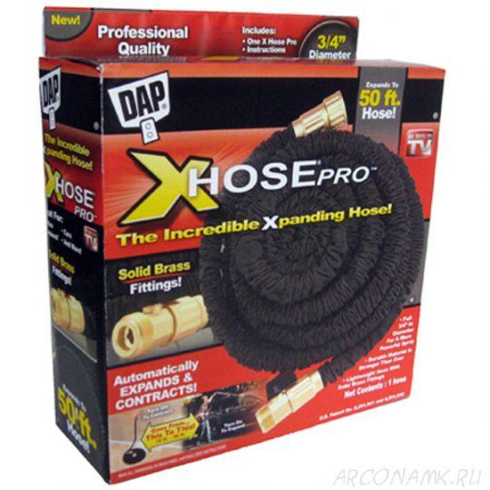 Шланг для полива Xhose Pro (Икс-Хоз Про) 25,5 метров
