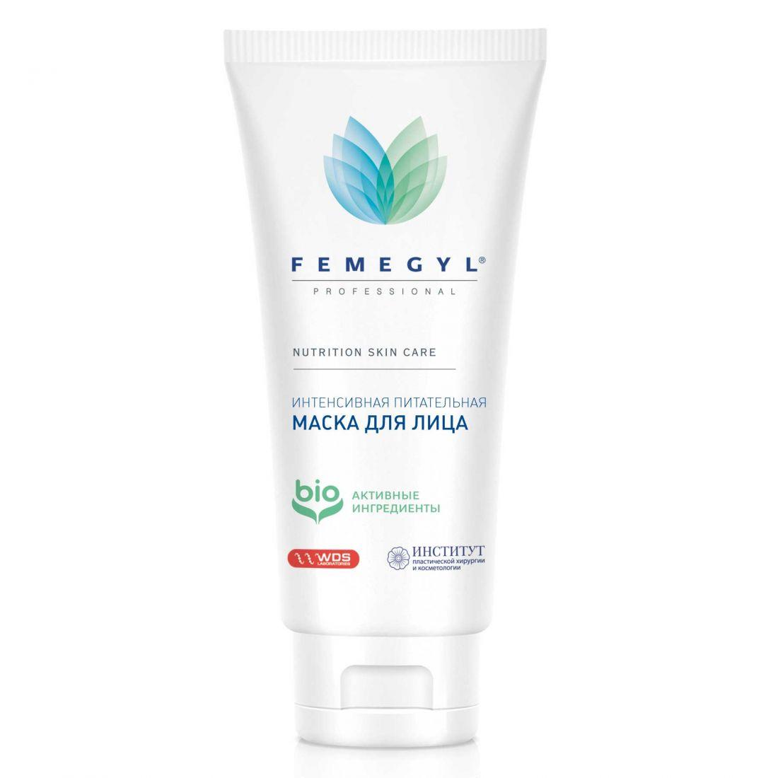Femegyl Интенсивная питательная маска для лица, 30 мл