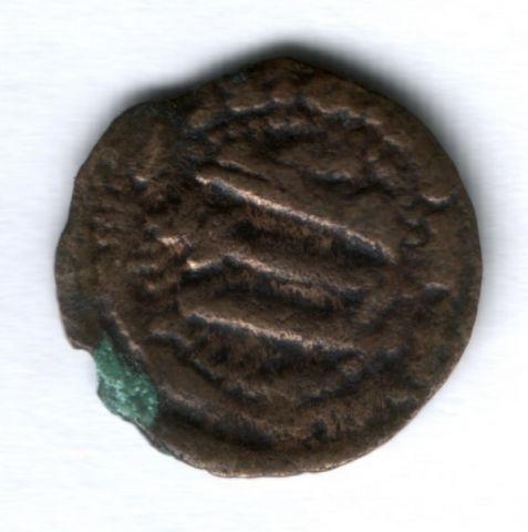 1 фельс 160 г.х. Аббасиды, Бухара