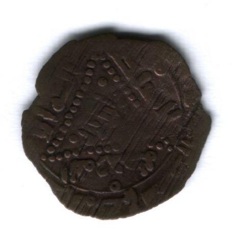 1 фельс 388 г.х. Фергана, Караханиды