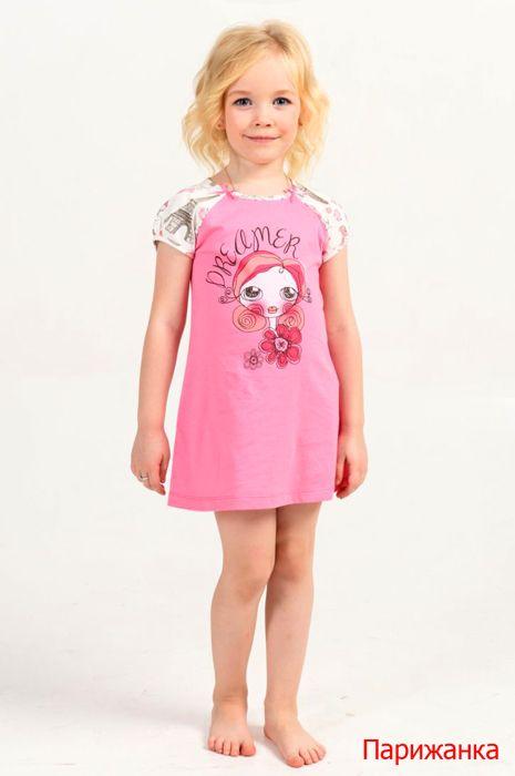 Сорочка для девочки Парижанка