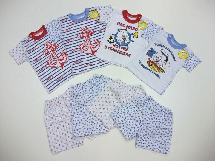Костюм: футболка 2 кн. шорты kA-KS069(2)-SUk